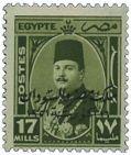 El propio Faruk apareció en sus sellos.